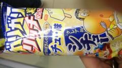 華舞斗 あずみ 公式ブログ/おいおいおいおい 画像1