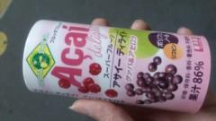 華舞斗 あずみ 公式ブログ/2012-05-10 12:52:58 画像1