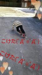 華舞斗 あずみ 公式ブログ/で、 画像1