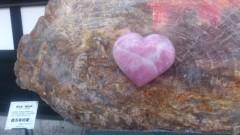 華舞斗 あずみ 公式ブログ/西山美術館 ロダン・ユトリロ・世界の銘石 画像1