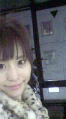 華舞斗 あずみ 公式ブログ/節電 画像2