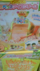 華舞斗 あずみ 公式ブログ/2011-09-01 22:18:18 画像1