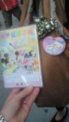 華舞斗 あずみ 公式ブログ/ご懐妊 画像1