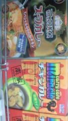 華舞斗 あずみ 公式ブログ/2011-04-23 18:30:09 画像1