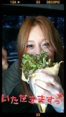 華舞斗 あずみ 公式ブログ/でかっ 画像2