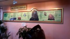 華舞斗 あずみ 公式ブログ/西山美術館 ロダン・ユトリロ・世界の銘石 画像2