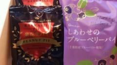 華舞斗 あずみ 公式ブログ/幸せ 画像2