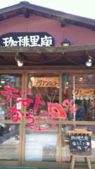 華舞斗 あずみ 公式ブログ/昨日のお昼ご飯 画像1