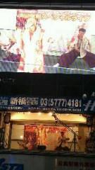 華舞斗 あずみ 公式ブログ/角田信朗さんライヴ新橋。 画像2