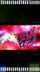 華舞斗 あずみ 公式ブログ/明日の情報 画像1