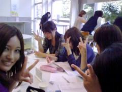 飯沼百合絵 プライベート画像 MA350120