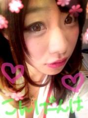 田中愛梨 公式ブログ/るんるん♪♪ 画像1