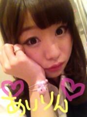 田中愛梨 公式ブログ/KTM 画像3
