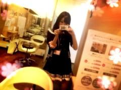 田中愛梨 公式ブログ/うさたん 画像1