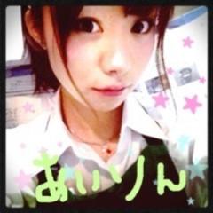 田中愛梨 公式ブログ/ホッとココア^_−☆ 画像1