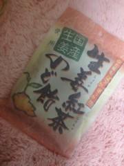 田中愛梨 公式ブログ/ビタミンC 画像1