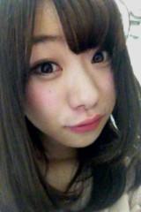 田中愛梨 公式ブログ/初ブログ更新ヾ(@⌒ー⌒@)ノ 画像1