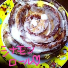 田中愛梨 公式ブログ/るんるん♪♪ 画像2