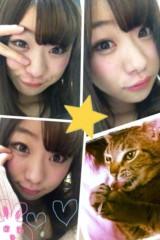 田中愛梨 公式ブログ/とろとろろ 画像3