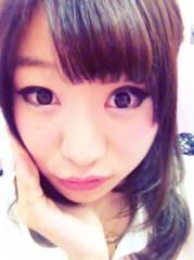 田中愛梨 公式ブログ/ハローー♪ 画像1