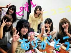 田中愛梨 公式ブログ/ピグ☆ワン!アイドルベストアンサーU+2669 画像1