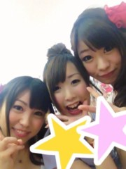 田中愛梨 公式ブログ/ゴールデンウイーク★ 画像1