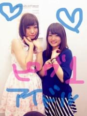 田中愛梨 公式ブログ/ピグ☆ワン!アイドルベストアンサーU+2669 画像3