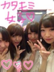 田中愛梨 公式ブログ/あいりんうさりん! 画像2