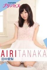 田中愛梨 公式ブログ/今月のあいりのお知らせ☆ 画像2
