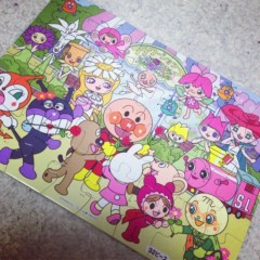 田中愛梨 公式ブログ/どきどき。 画像1