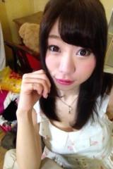 田中愛梨 公式ブログ/いっぱいいっぱい( ^ω^ )愛梨からみんなへU+2661 画像2