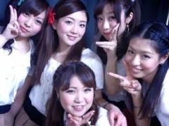 田中愛梨 公式ブログ/写真 画像1