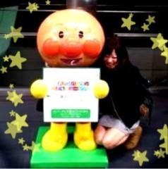 田中愛梨 公式ブログ/愛梨ごはん^ - ^★ 画像2