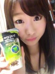 田中愛梨 公式ブログ/NEW ネイルとお知らせ☆ 画像3