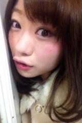 田中愛梨 公式ブログ/わーい( ^ω^ ) 画像1