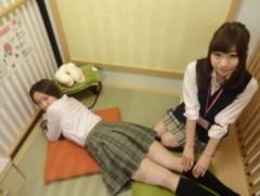 田中愛梨 公式ブログ/KTM 画像2