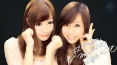 田中愛梨 公式ブログ/告知\(^o^)/U+1F495 画像3