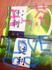 田中愛梨 公式ブログ/諦めないで(^.^) 画像2