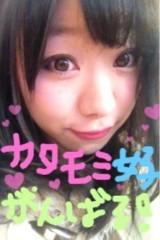 田中愛梨 公式ブログ/今日とちょっとお知らせ 画像3