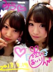 田中愛梨 公式ブログ/あいりんうさりん! 画像1