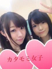 田中愛梨 公式ブログ/ゴールデンウイーク★ 画像3