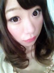 田中愛梨 公式ブログ/諦めないで(^.^) 画像1