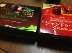 田中愛梨 公式ブログ/にゃんにゃんデイ! 画像3