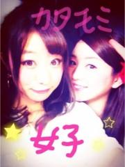 田中愛梨 公式ブログ/写真 画像2