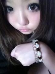 愛理 公式ブログ/ ・ω・` 画像2