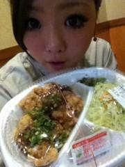 愛理 公式ブログ/いただきまあす(^^)/ 画像1