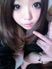 愛理 公式ブログ/・x・ 画像1