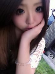 愛理 公式ブログ/最近のアイメイク☆つけま 画像1