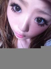 愛理 公式ブログ/\(^o^)/ 画像1