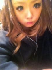 愛理 公式ブログ/うえい\(^o^)/ 画像1